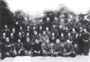 groupe-usui1 1