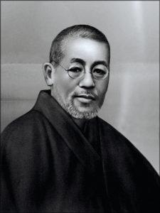 Mikao Usui 3