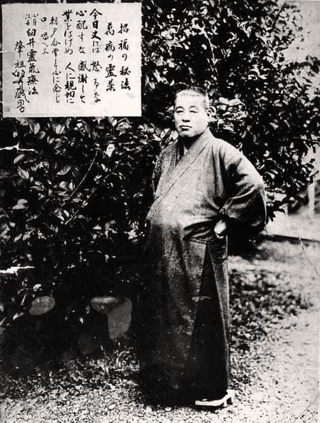 Mikao Usui, le 1er maître Reiki 2