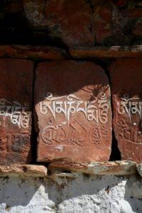 Sanskrit 1